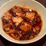 16777043 - 麻婆豆腐