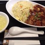 王記厨房 - 麻婆豆腐チャーハン