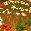 じゅん平 - 料理写真:お好みにデコレーションもできますよ!!