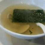 合掌 - 牛骨スープ550円