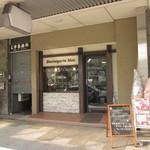Boulangerie Nao -
