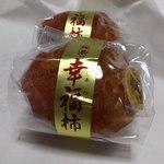紅梅 - 料理写真:干し柿の中に栗きんとんが1個350円