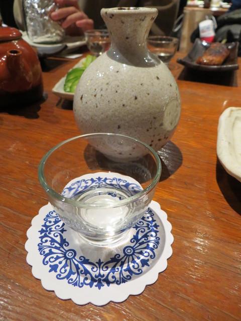 えんざ - 銀盤(冷