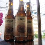 弥栄 - オーガニックのビールです