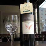 弥栄 - オーガニックのワインです