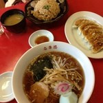 香華楼 - 料理写真:ラーメン、炒飯、餃子