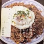 ノング インレイ - お店にあった本「小泉武夫 発酵レストラン」 ここのお店が掲載されていました。
