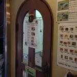 ノング インレイ - 3回目2013年1月12日 入り口
