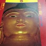 ノング インレイ - 3回目2013年1月12日 「ミャンマーの憧憬」
