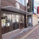 八天堂 三原港町本店 - 店入口