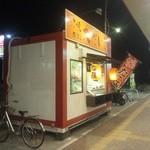 たこ焼 大だいこ - 外観写真:マックスバリュ野口店の出入口向かいにある店舗