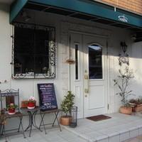 カフェ・ソニード - 閑静な住宅街にあります