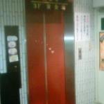 お食事処 松葉家 - このエレベーターで3Fへ。