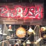 Bee RUSH - 外観写真:2013.01 梅田の居酒屋さんからこちらへ移動、、、BARはBARですが、、、