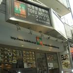 BCD TOFU HOUSE -