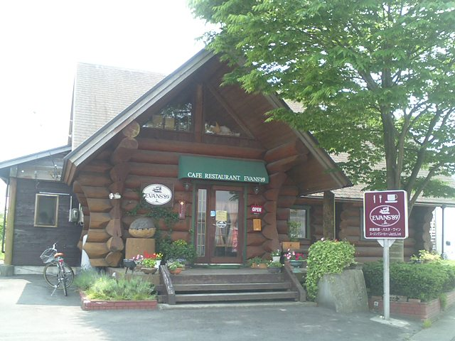 カフェレストラン EVANS'89