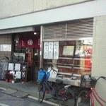 末ひろ - 入口付近