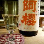 16794315 - 日本酒「阿櫻」60cc