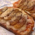 楽 - 自家製からすみトースト