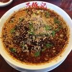 万豚記 - 紅麻辣担々麺