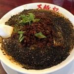 万豚記 - 黒ごま担々麺