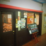 どさん粉 麺や 凡 - 外観 2 【 2013年1月 】