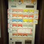 どさん粉 麺や 凡 - 外観 4 通路に券売機 【 2013年1月 】
