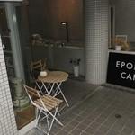 エポケカフェ - ちょっと見つけにくい入口 地下1階にあります