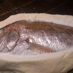 16800107 - 真鯛の昆布塩釜焼き