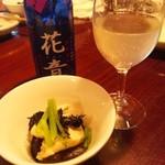 16801549 - 一杯目は軽めに「花音」と、お通しのごま豆腐のひじきソース。