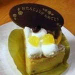 銀座コージーコーナー - 別売のチョコプレート