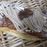 16805670 - モンブランデニッシュ(220円)