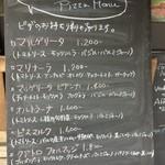 16806462 - テイクアウト ピザメニュー