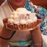 ぴえーる - 2013年成人式のお祝いにいただきました