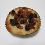 マクロビーナスとパン焼き人 - ドライフルーツのマクロビデニッシュ