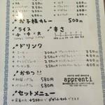 16808575 - ご飯は量が選べます。