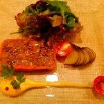 1681430 - 牛タン牛肉テリーヌ&野菜サラダ