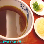 武蔵野腹いっぺぇうどん大島屋  - つけ汁