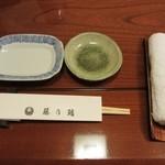 藤乃鮨 -