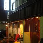 16814398 - 小金井街道の浅間町交差点を西に入った学園通り沿い
