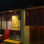 16814618 - シブイ暖簾。横には日本酒の一升瓶が並んでます。
