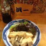 浜一 - 料理写真:小フグの煮付けです。身がポロポロとれて、ほくほくしていて美味しいです。