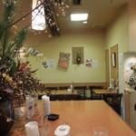 スイーツアンドカフェたまて箱 - 店内の雰囲気