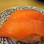 無添くら寿司 - 厚切りサーモン