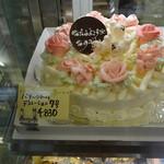 ジャスマン洋菓子店 - バタークリームケーキ