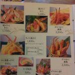 かに道楽 - 48 単品料理