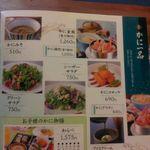 かに道楽 - 49 単品料理