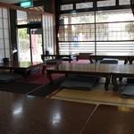 福仙和風レストラン -