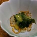 Kitayoshi - 付き出し 帆立の酢味噌和え
