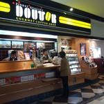 ドトールコーヒーショップ - 新浦安駅と一体化した商業施設アトレにある。
